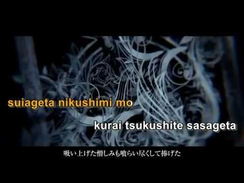 【Karaoke】Lost Destination【off vocal】