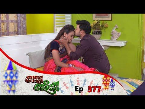 Tara Tarini | Full Ep 377 | 18th Jan 2019 | Odia Serial - TarangTV