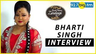 Bharti Singh Intervi...