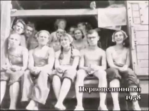История Астаны (Акмолинск  - Целиноград)