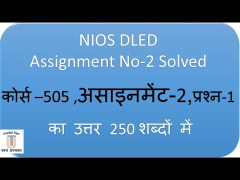 assignment 3 dva 1501 Assignment 3 student no 63693046 a notebook(hp compaq 8510 p) is the one that i choose since is very reliable, easy to carry and during unfavourable situations such as power cut it functions very well.