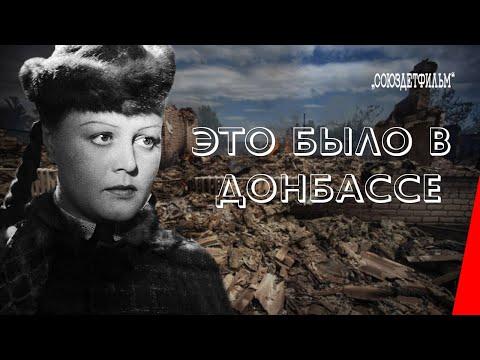 1945 война кино ссср