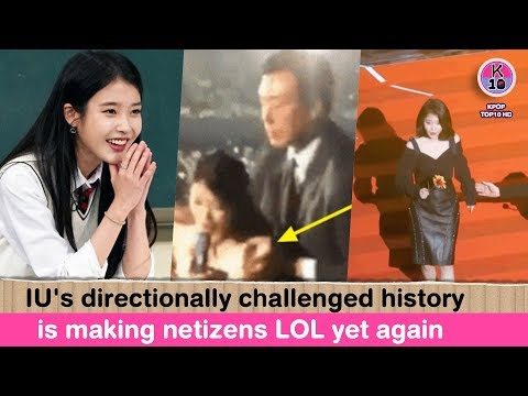 💬 IU's directionally challenged history is making netizens LOL yet again