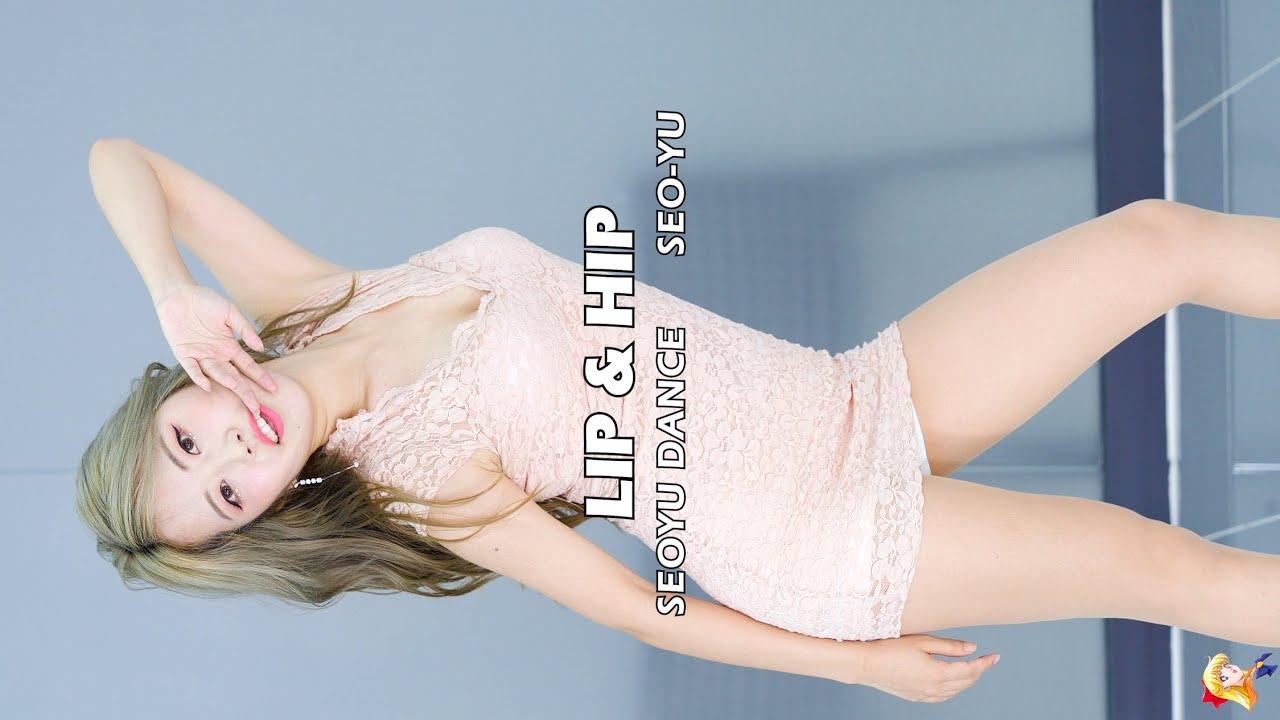 200620 댄스팀 서유댄스(Seoyu Dance) 서유(SeoYu) Lip&Hip 직캠(Fancam) [아트코리아방송 영등포 오픈식] 4K60p
