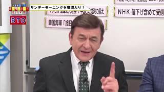 9_28(金)虎ノ門ニュース 上念司×大高未貴×ケント・ギルバート×居島一平 ...