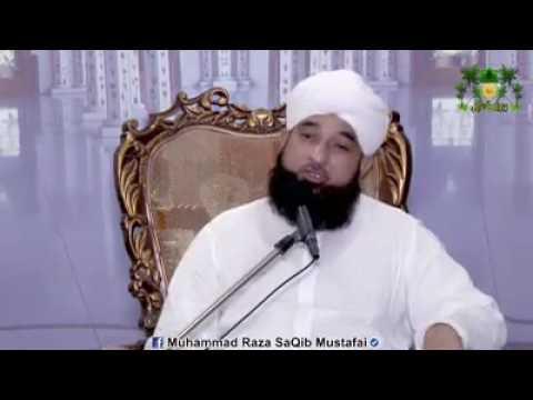 Suchi Toba se Allah Ki Muhabbat, Saqib Raza Mustafai