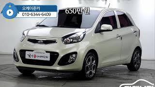 올뉴모닝 럭셔리/15년식/4만km/650만원
