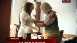 TLC - Дочки vs матери