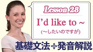 幸せのラブ・ステップ 第28話