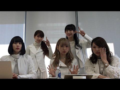 1/17発売!avex 1st album「コネクトライト」 第二回ネットサイン会
