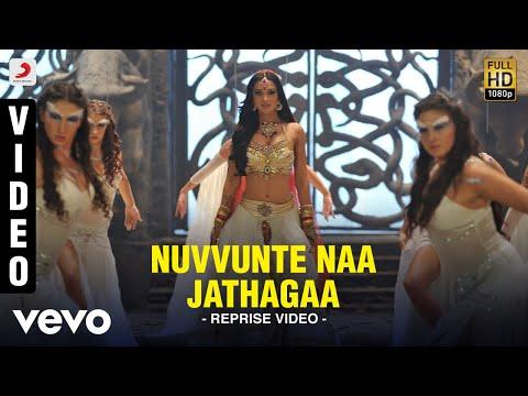 I - Manoharudu - Nuvvunte Naa Jathagaa Reprise Video | Vikram, Amy Jackson | A.R. Rahman