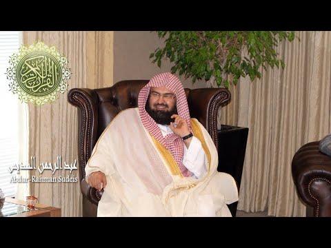 Al Quran Lengkap As Sudais