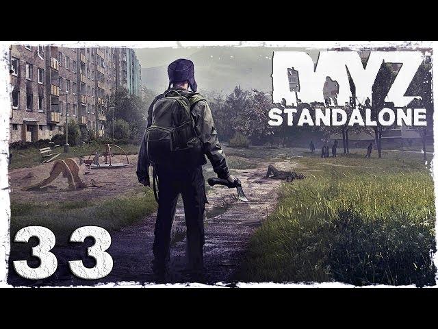 Смотреть прохождение игры [Coop] DayZ Standalone. #33 - Опять в Красностав.