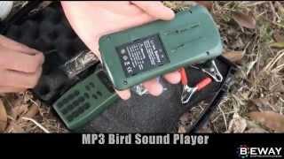 Дистанционно управляемо MP3 Bird Caller с 243MB Памет