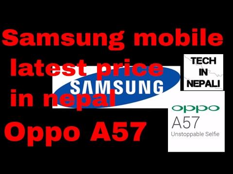 Samsung Mobile Price in nepal 2017  Oppo A57 lanuch soon   in Nepali
