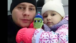 Очень трогательная песня для папы! Мими Лисса и Алексей Ко это видео для вас!!!