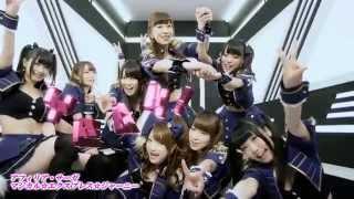 2014年7月23日発売 アフィリア・サーガ「マジカル☆エクスプレス☆...