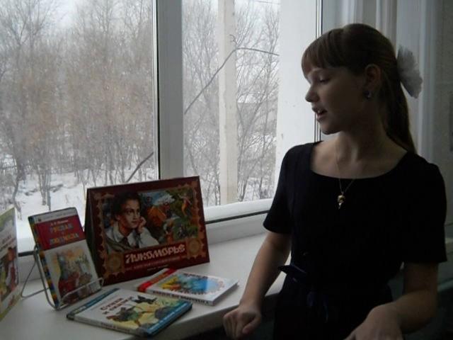 Изображение предпросмотра прочтения – АмелияНоскова читает произведение «Зимнее утро» А.С.Пушкина