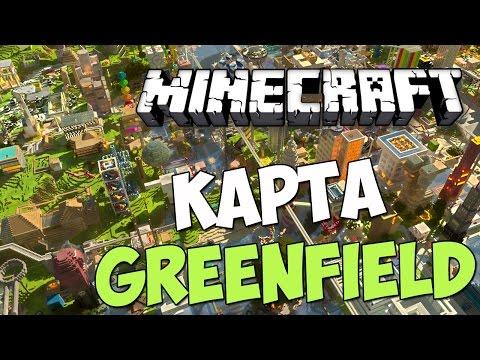 Minecraft 1.7.10 Greenfield - Город в майнкрафт!