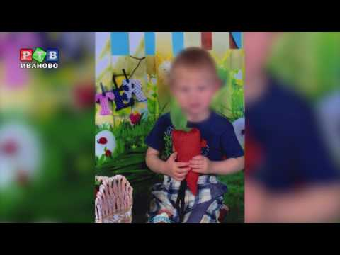 В Вязьме утонул 5-ти летний мальчик