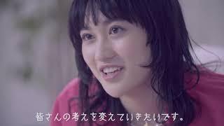 9歳の頃に被災し自宅を失った莉佳子。ショックで塞ぎ込んでいたが、その後アイドル活動を始め武道館のステージにも立った。莉佳子にとっての3.11とは。 【LINE NEWS ...