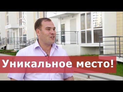 Недвижимость в Московской области! Лучшие квартиры в Зеленограде! ЖК Первый Зеленоградский