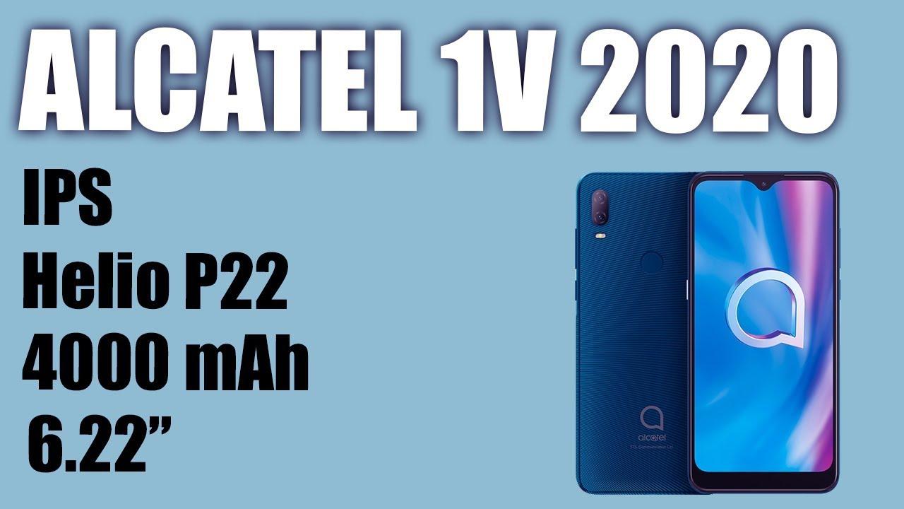 Обзор смартфона Alcatel 1V (2020)