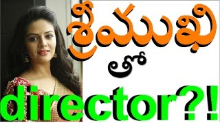 Patas Show Srimukhi With Tollywood Upcoming Director | Latest Show Gossips | Srimukhi