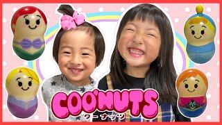 新発売!クーナッツ ディズニーガールズコレクション 箱ごと開封!全12...