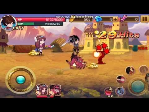 game brave fighter 2 mod apk