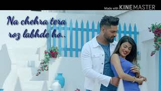 Tu Meri Ki Lagdi Punjabi song lyrical Manish Saini