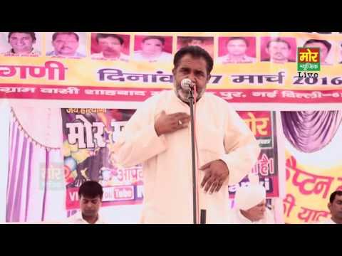 Pale & Ramesh Rangkat    Karke Pyar Bulaye, Maat Pita Ki Jagah    Shahbad Mohammadpur Compitition