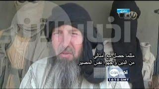 تنظيم القاعدة ببلاد المغرب يبث شريط فيديو لرهينتين فرنسي وهولندي - اخبار الآن