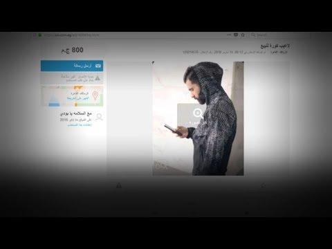 جمهور الأهلي يعرض عبد الله السعيد للبيع على أوليكس بـ ٨٠٠ جنيه