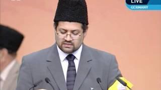 Die gesellschaftliche Bedeutung der Scharia, Der Ahmadiyya Muslim Jama'at Deutschland