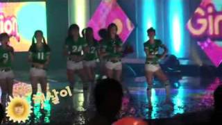JETI KBS Musicbank - Stafaband