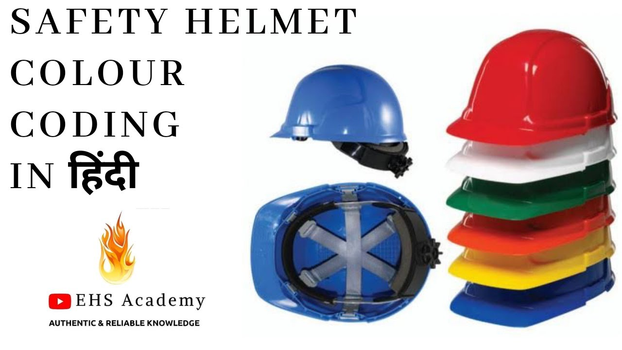 Safety Helmet Hard Hat Colour Code Explained In Hindi Youtube