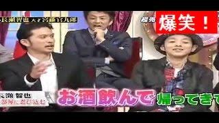 TOKIOトキオの長瀬智也が、宮藤官九郎をビックリさせようとした行動がお...