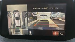 マツダ・アクセラ 360°ビュー・モニター
