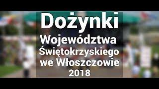 Dożynki Województwa Swiętokrzyskiego 2018