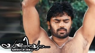 Repeat youtube video Yakshiyum Njanum Malayalam Movie | Malayalam Movie | Goutham | Flirts with | Meghana Raj