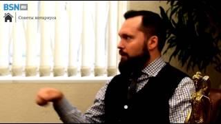 видео Преимущественное право покупки комнаты в коммунальной квартире: образец договора купли-продажи