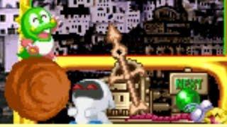 Super Puzzle Bobble VS CPU: Chain Reaction (Maita) Mame Arcade
