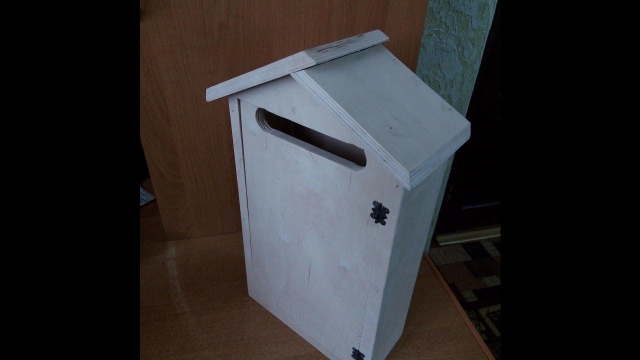 Почтовый ящик своими руками из дерева фото фото 798