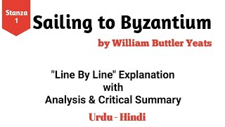 Sailing to Byzantium by W B Yeats Analysis Explanation line by line Hindi | Modern Poetry in English