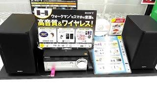 商品はこちら http://www.amazon.co.jp/gp/product/B00XKFB78Q?ie=UTF8&...