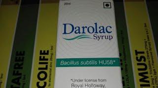 Darolac syrup { आपकी की दस्त की दावा की ताकत को 10 गुना बढ़ाये l use full hindi reviews