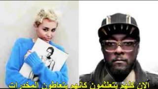 Will i am ft  Miley Cyrus  Feelin Myself  مترجم عربى