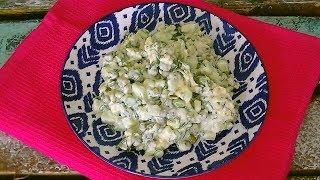 "Салат ""Зелёнушка"" с зелёным луком, сыром, без яиц. Новинка!!!"