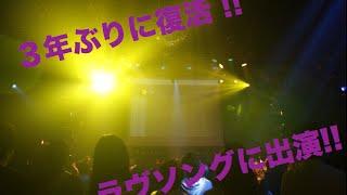 """福山雅治3年ぶり月9!初ミュージシャン役で""""ラヴソング""""奏でる 引用先..."""
